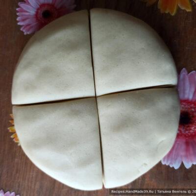 Печенье на растительном масле – фото шаг 5