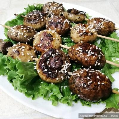 Шашлык из шампиньонов – пошаговый кулинарный рецепт с фото