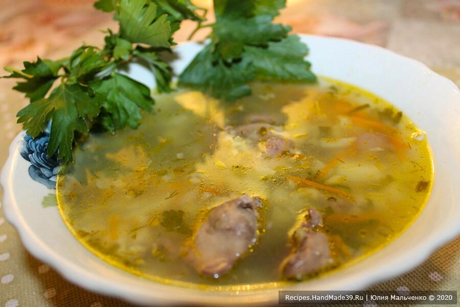 Вкусный суп с куриными потрошками и пшеном
