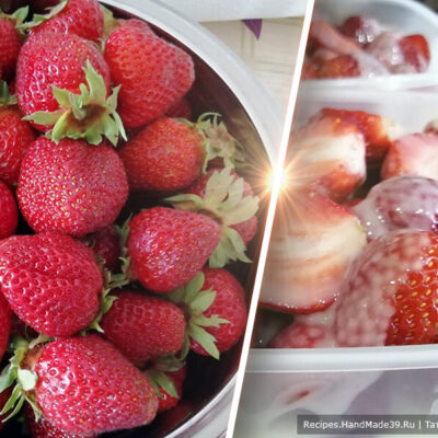 Как заморозить клубнику со сгущёнкой на зиму – пошаговый рецепт с фото