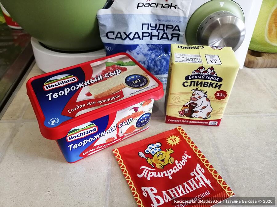 Ингредиенты для приготовления крема для клубничного рулета