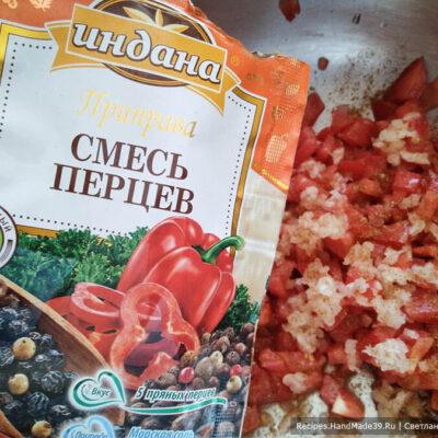 Слоёный салат из помидоров, сыра и яиц – фото шаг 2. Нарезанные кубиками помидоры выложить в миску, посыпать смесью перцев и солью по вкусу