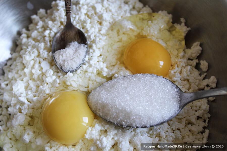 Сырники в духовке – фото шаг 2. В миску засыпать творог, добавить яйца, сахар, соль