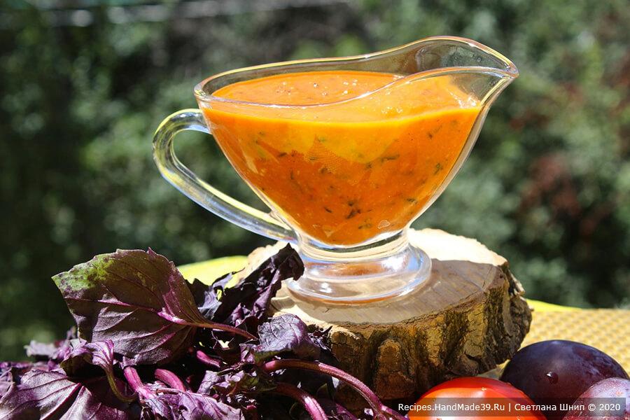 Томатно-сливовый соус – фото шаг 9. Переложить в банки и хранить в холодильнике