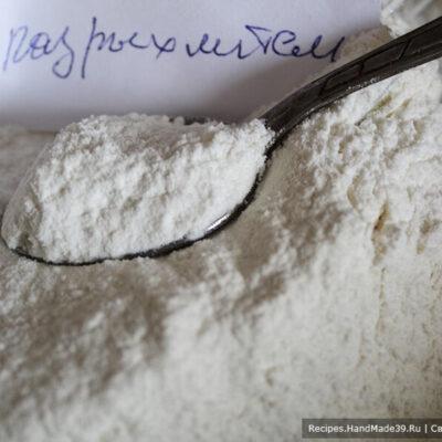Овсяное печенье – фото шаг 5. Добавить разрыхлитель для теста