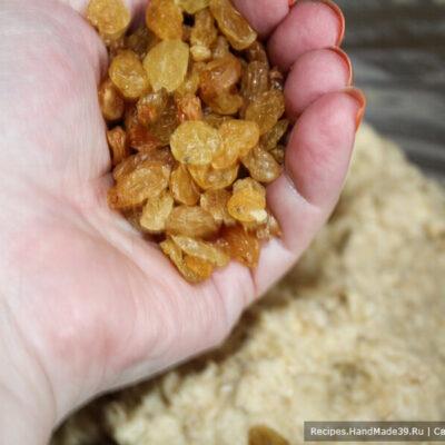 Овсяное печенье – фото шаг 7. Замесить тесто. В конце добавить изюм