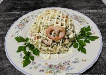 Салат с креветками – пошаговый кулинарный рецепт с фото