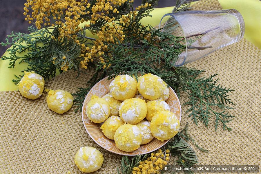 Печенье «Мимоза» – фото шаг 16. Печенье «Мимоза» порадует вас и вкусом, и внешним видом! Приятного аппетита!