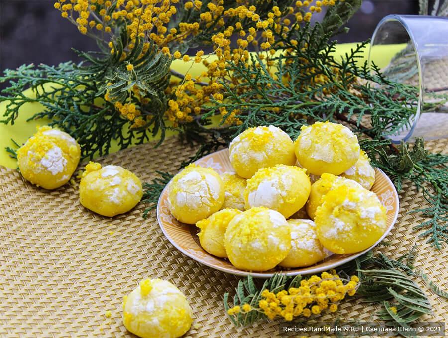 Песочное печенье «Мимоза»