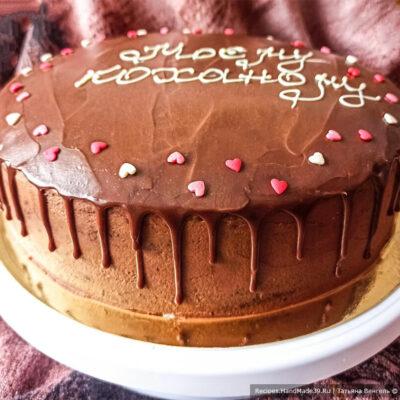 Торт «Трюфельный» – пошаговый кулинарный рецепт с фото