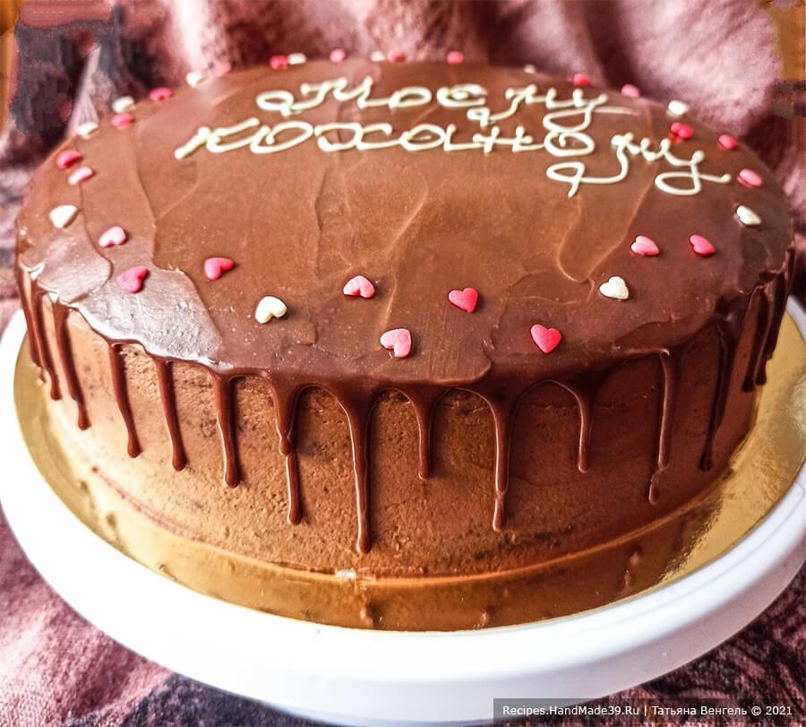 Шоколадный торт «Трюфельный» с масляно-шоколадным кремом