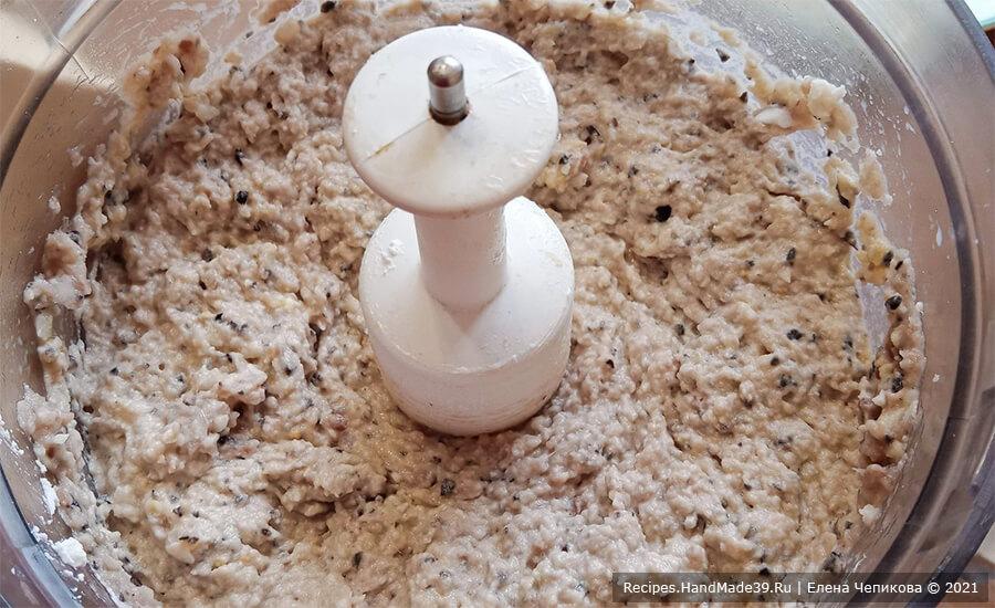 Форшмак – фото шаг 8. Форшмак поставить на 1 час в холодильник