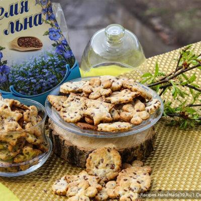 Домашний крекер – пошаговый кулинарный рецепт с фото