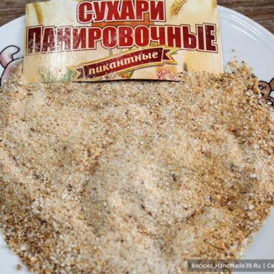 Картофельные зразы – фото шаг 15. Обвалять в панировочных сухарях