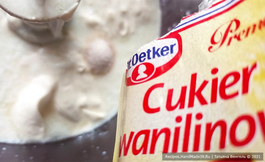 Кисломолочный десерт – фото шаг 3. Добавить ванильный сахар, взбивать 4-5 минут