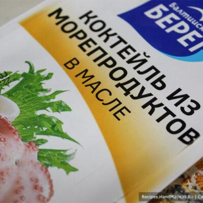 Винегрет с морепродуктами – фото шаг 5. Вскрыть упаковки готового морского коктейля