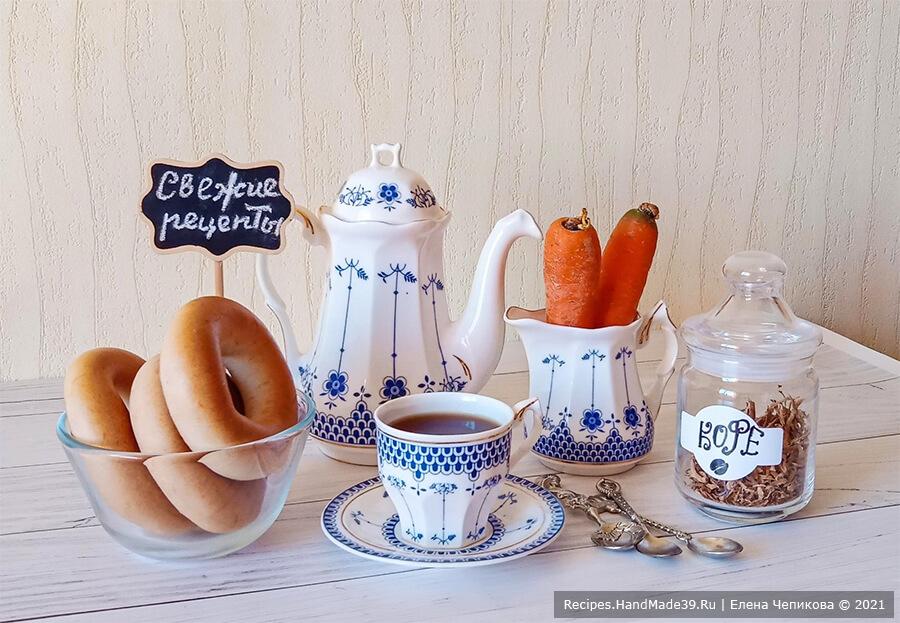 Кофе из моркови – фото шаг 5. Процедить кофе, разлить по чашкам, добавить сахар. Приятного аппетита!