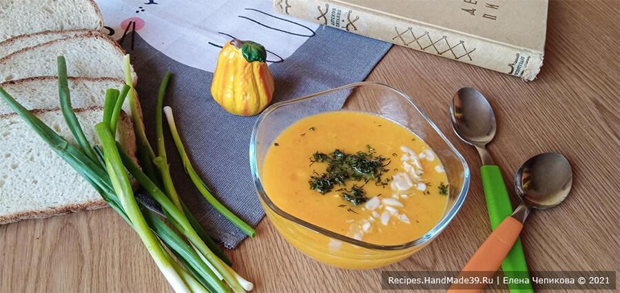 Нежный суп-пюре из моркови с рисом