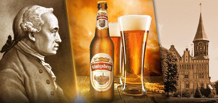 Кёнигсберг, Кант и пиво
