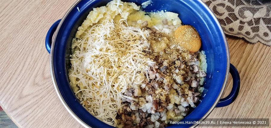 Штрудель с картофелем и грибами – фото шаг 6. Добавить в начинку сыр, яйцо, соль, специи