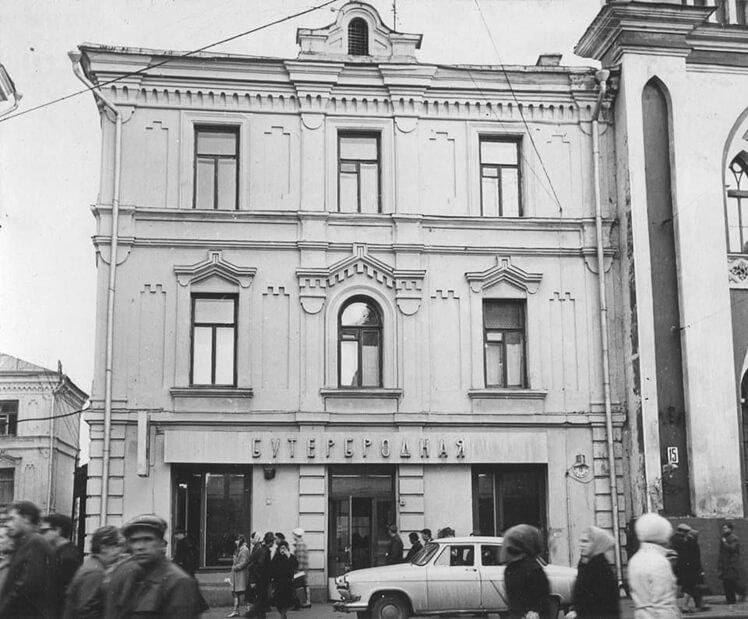 Бутербродная на улице 25 Октября (ныне Никольская)