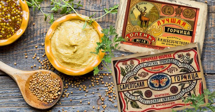 Русская горчица – история появления, особенности вкуса